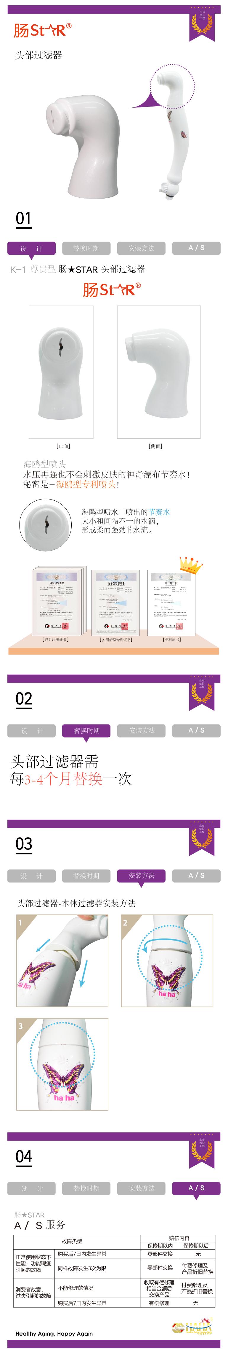 장비아-헤드여과기-온라인-컨텐츠-중국어.png